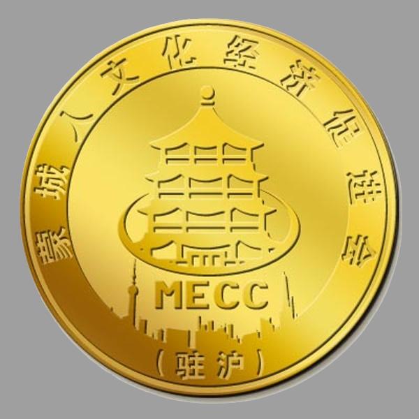蒙城人文化经济促进会