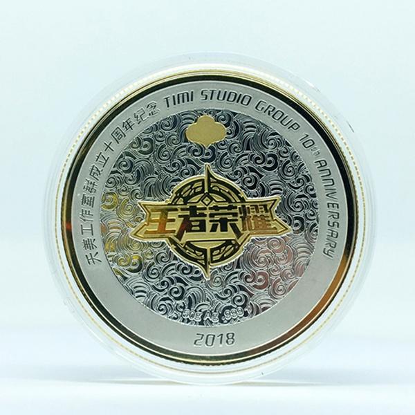 腾讯天美十周年王者荣耀纯银纪念币