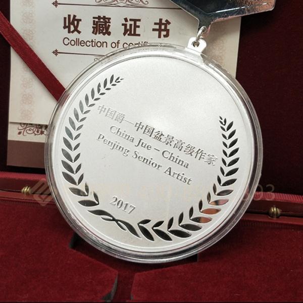 中国爵—中国盆景高级作家纪念奖牌