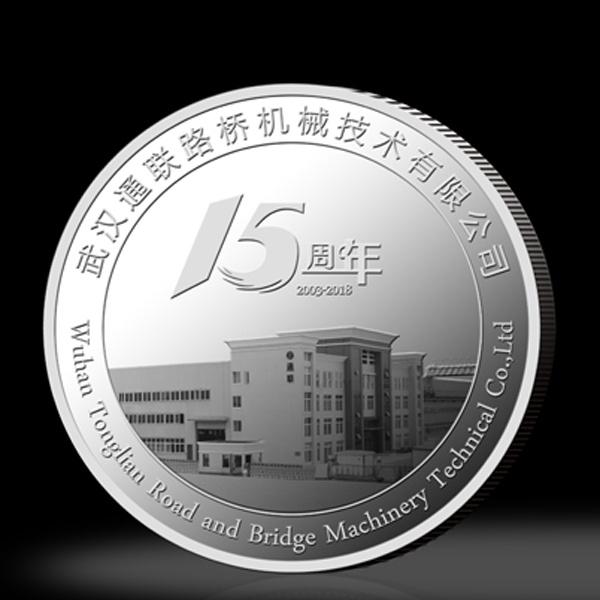 武汉通联路桥机械