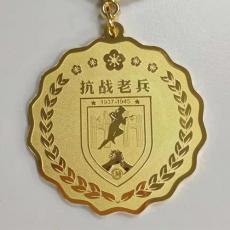 湖南抗战老兵纪念章