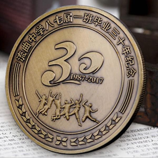 流曲中学八七届一班毕业30周年