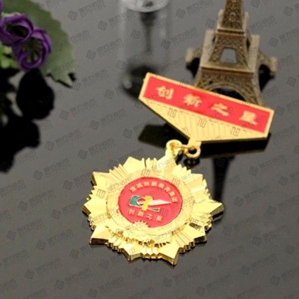 创新之星金银纪念徽章