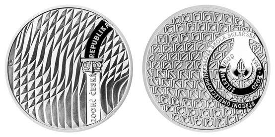 纪念币万花筒:从霸王龙到东京奥运会