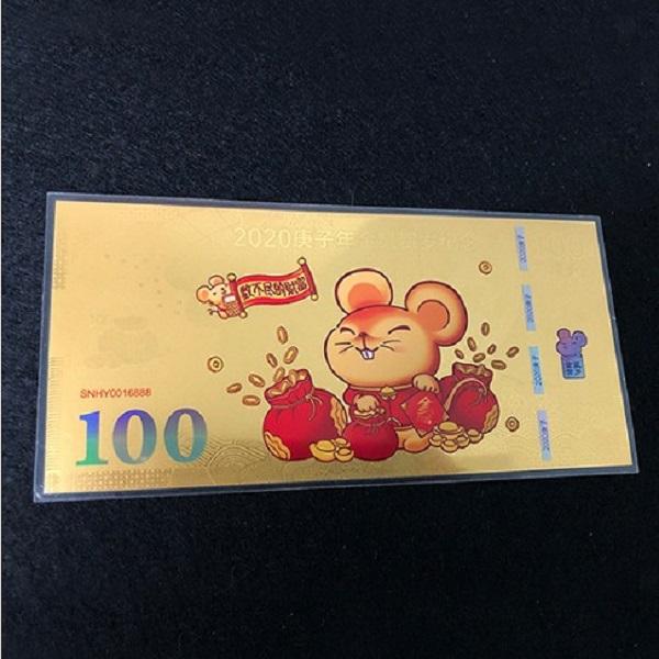 金鼠贺岁纪念钞
