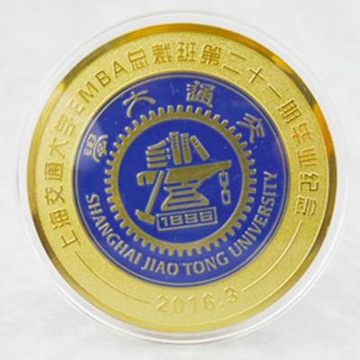 交通大学EMBA总裁班纪念纯金彩印定制