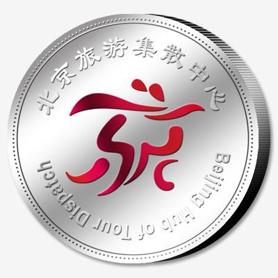 北京旅游集散中心彩印银章定制