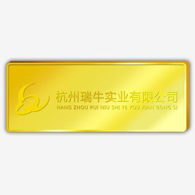 杭州瑞牛实业定制金条