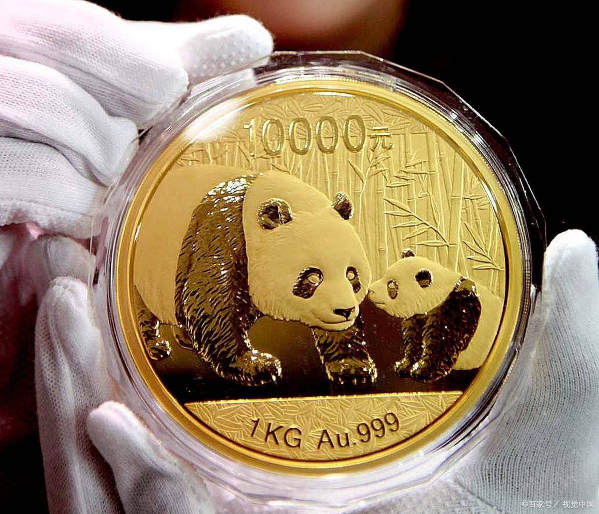 网购的熊猫金银币是真的吗是否靠谱?