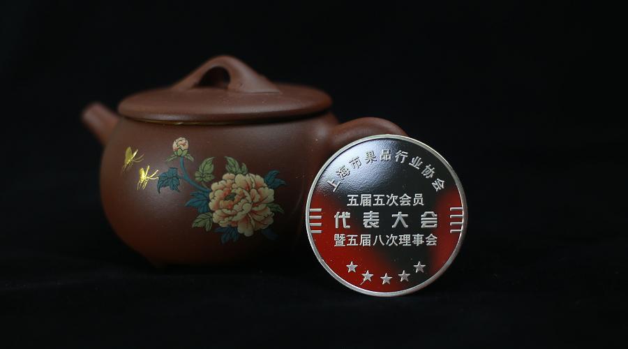 上海市第五届果品大会