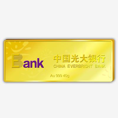 中国光大银行40g投资金条
