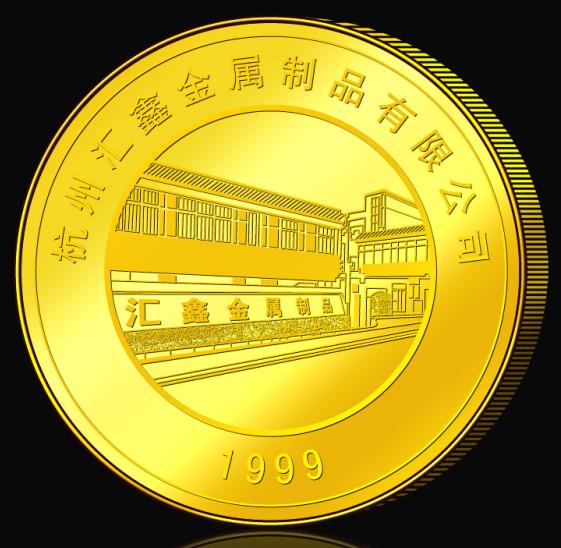 杭州汇鑫回馈感恩定制金币