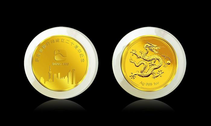 东珠景观成立20周年