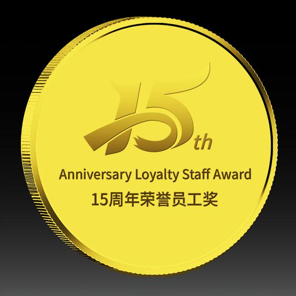 双龙15周年荣誉员工奖