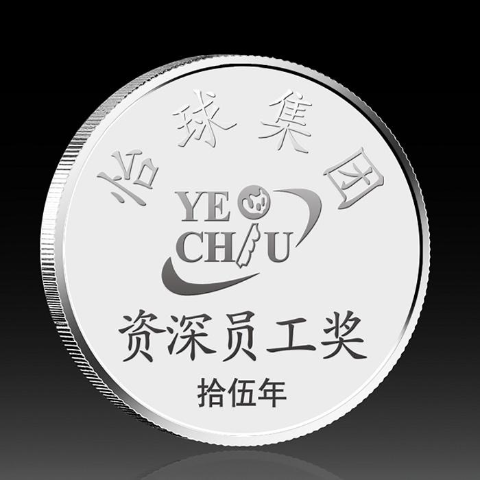怡球集团资深员工奖