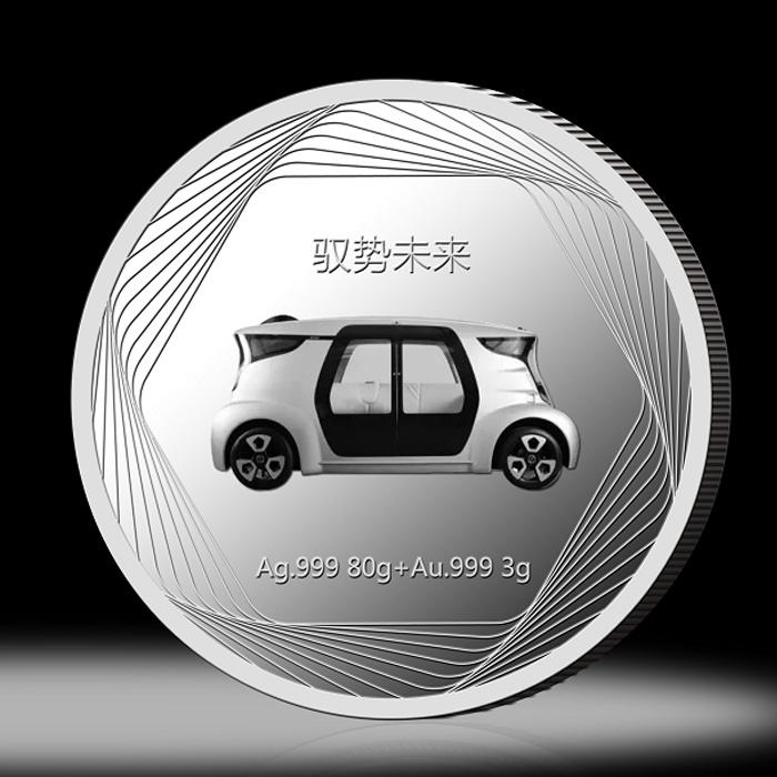 驭势科技开业纪念币