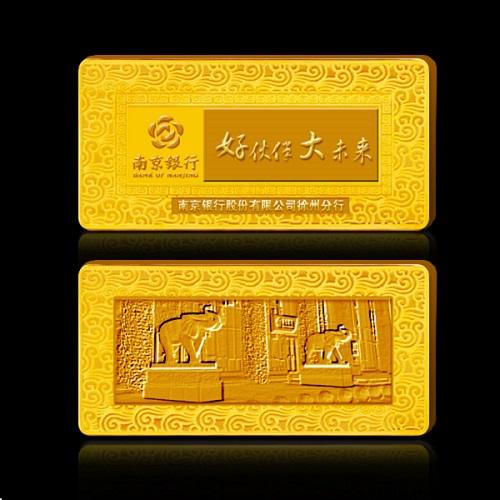 南京银行徐州纪念金条