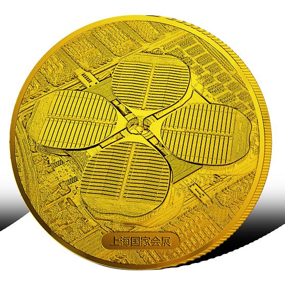 上海国家会展纪念定制金币