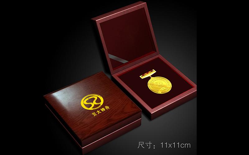 上海神舟汽车节能环保有限公司10周年纪念币