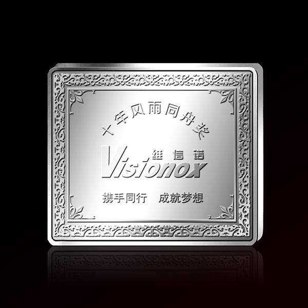 维信诺十周年金银纪念币