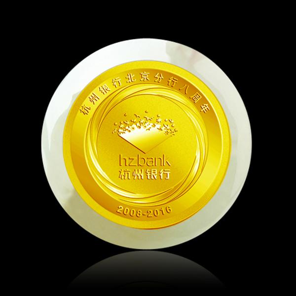杭州银行-北京分行八周年金银纪念币章