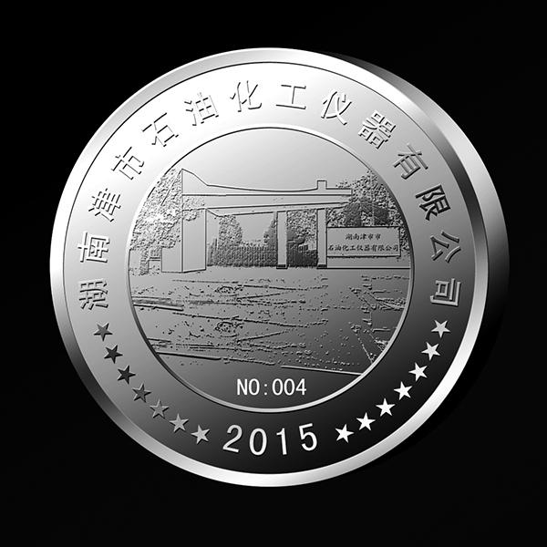 湖南津市石油化工仪器有限公司