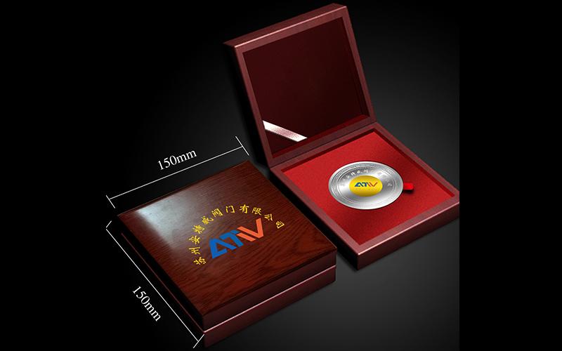 苏州安特威阀门有限公司5周年纪念币