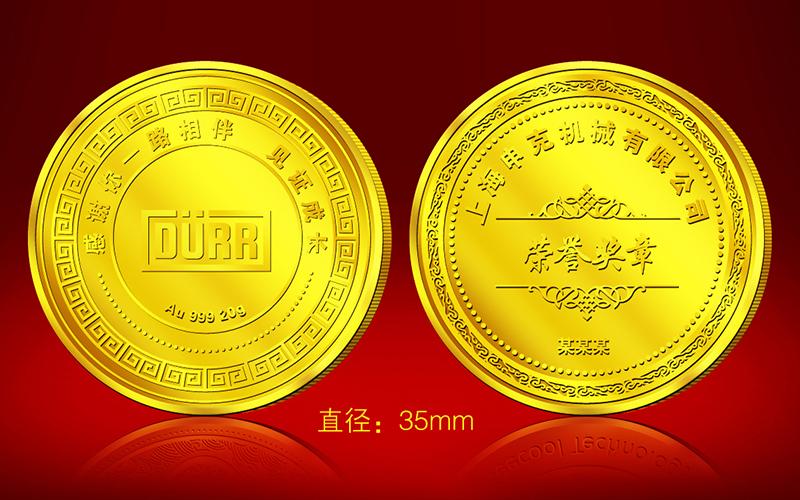 上海申克机械荣誉奖章
