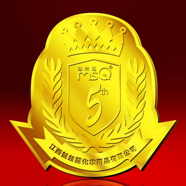 魅丝寇化妆用品5周年纪念徽章