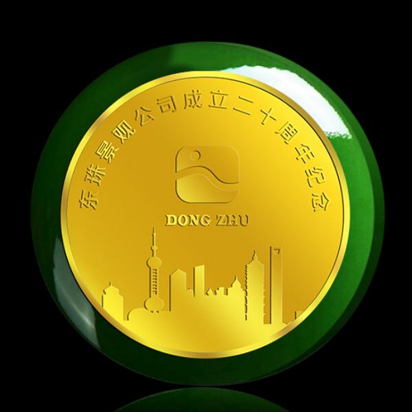 东珠景观金镶玉纪念币