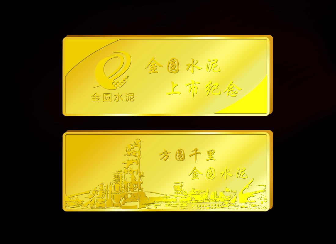 纪念金条尺寸大小不一样金条价格是否会不一样?