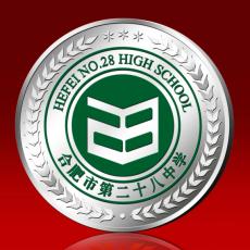 合肥二十八中学校徽