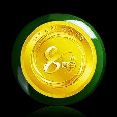 杭州银行北京分行8周年纪念币
