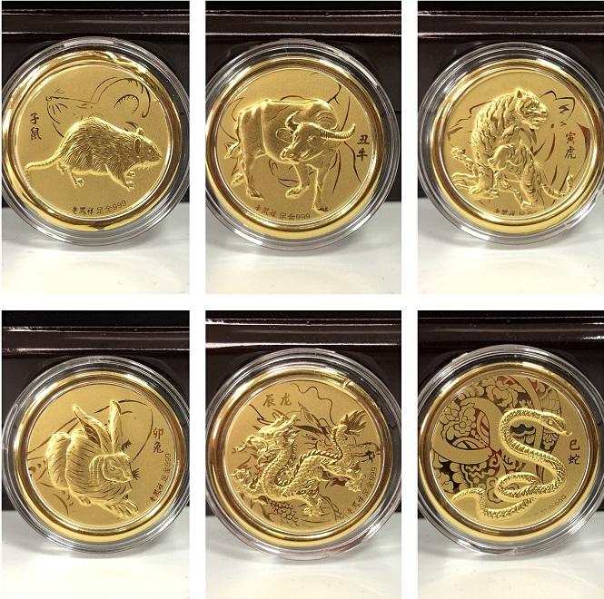 十二生肖纪念金币0.2g价格多少钱?