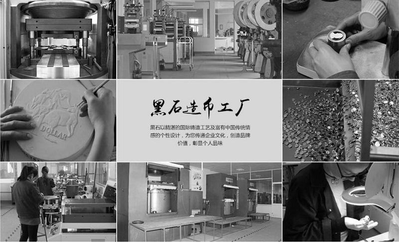 了解客户需求,上海黑石纪念币坚定不移的走可持续发展道路