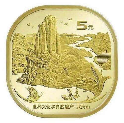 国家为什么要发行纪念币,发行纪念币的原因是什么?