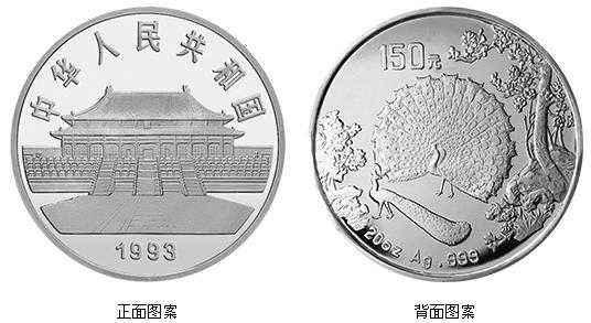 著名钱币设计大师白文均为黑石纪念币首席指导设计师