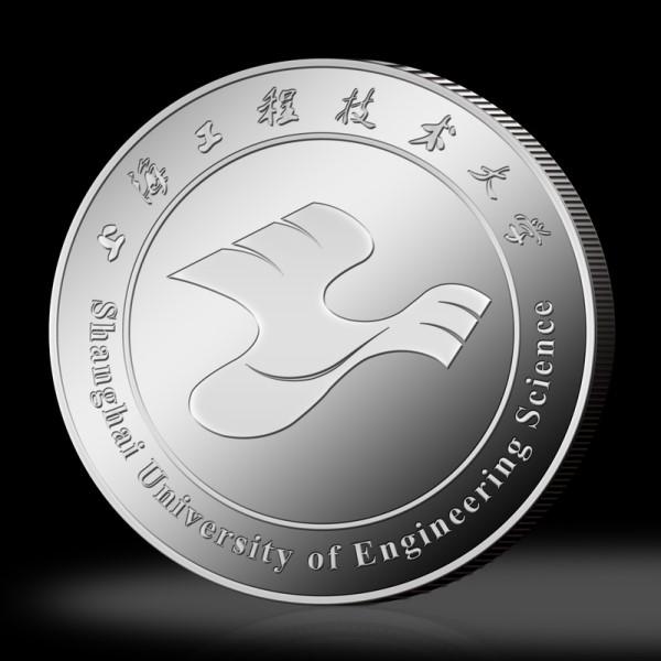 上海工程技术大学40周年校庆纪念银章