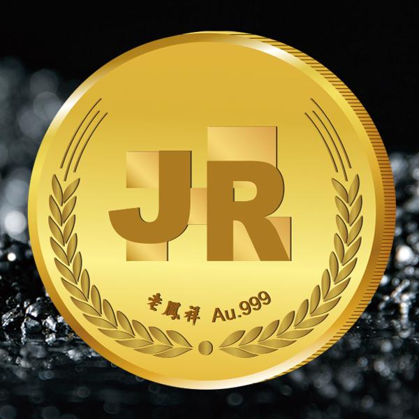 JR定制金币