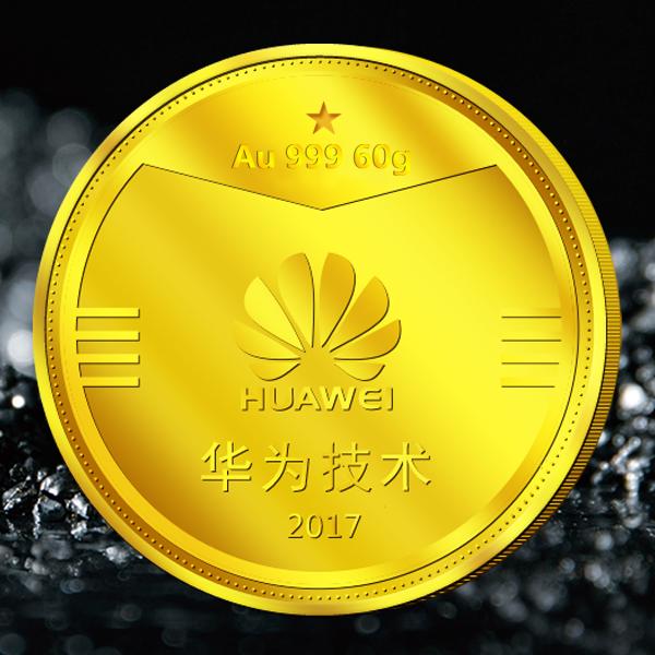 华为技术定制金币
