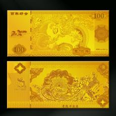 百年好合定制金钞