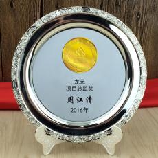 龙元项目总监奖