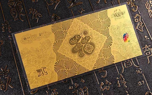 1克金钞价值多少,1g的金钞可以兑现多少钱?