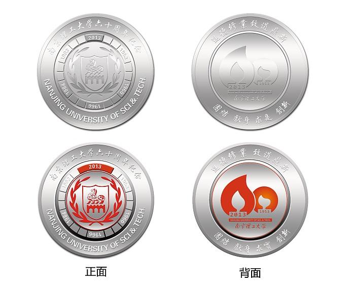 什么样的纪念币设计图稿是客户所需求的?