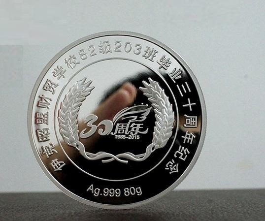 定制纪念币需要多少钱,价格怎么算的?